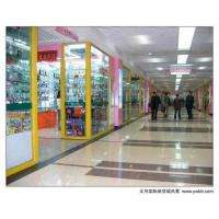 Buy cheap Yiwu Purchasing Agent from wholesalers
