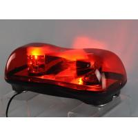 Quality Emergency Vehicle Mini Lightbar 55 W H1 Halogen Rotator Red Peanuts Shape for sale