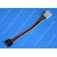 4 Pin Molex to SATA Data Cable Cable Harness Assembly For Computer 6 Inches