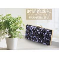 Buy cheap Flower Gemstone Ladies Evening Clutch Bags Purse Purple Color Acrylic from wholesalers
