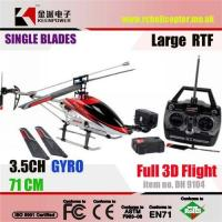 Quality 3.5 Channel Large Electric RC Helicopter with Buid-in Gyro RTF for sale
