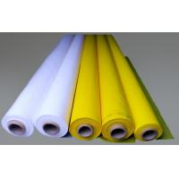 Quality White 100% Monofilament Polyester Screen Printing Mesh For T-shirt for sale