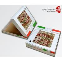 China Ecofriendly Paper Pizza Box / Cardboard Pizza Boxes / Paper Pizza Box / Pizza Packing Box on sale
