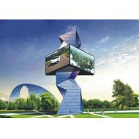 China P6 Outdoor Advertising Led Display Screen / Customized Led Video Board High Definition on sale