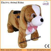 China CE Walking Toy Animal Ride Kiddie Rides in Outdoor Playground Coin Operated Game Toys on sale