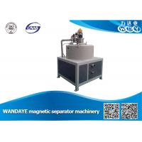 Quality 3.5T 380ACV Electromagnetic Slurry Separation Equipment With Water / Oil Cooling for sale