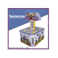 China Double Play Hamster Coin Operated Game Machines , Redemption Game Machine on sale