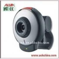 China fashionable design free driver usb web camera on sale