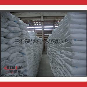 Quality Monopotassium phosphate for non-chloride PK compound fertilizer for sale