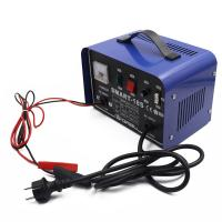 Buy cheap 12V/24V Lead-acid Car Battery Charger from wholesalers