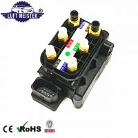 Quality 4H0616013 Solenoid Air Suspension Valve Block For Audi A8 4H And A7 4G for sale