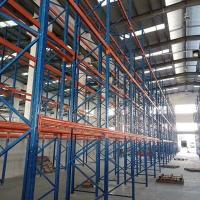 China Easy Assemble Heavy Duty Selective Pallet Rack Adjustable Steel Structure on sale
