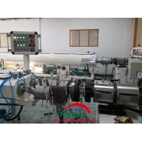 Quality 40MM UPVC DUAL PIPE EXTRUSION MACHINE / PLASTIC PIPE EQUIPMENT / PVC PIPE MAKING MACHINE / PVC PIPE PRODUCTION LINE for sale
