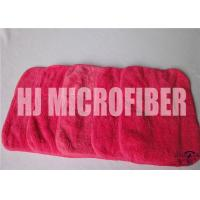 Buy Red Rose Cleaning Microfiber Cloths With 88% High Water - Absorption Rate 26X36cm at wholesale prices
