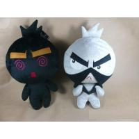 Quality Stuffed Plush Toys Cartoon Character B-GO in jWhite/Black for sale
