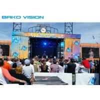 Quality Rental High Definition Outdoor LED Display Advertising Screen Lightweight 1920Hz for sale