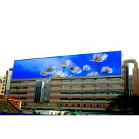 Quality Commercial Outdoor LED Video Display , Led Advertising Board Moistureproof for sale