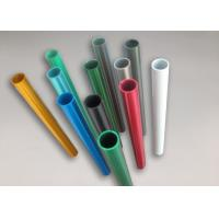 Quality Customizable Powder Coating Circular Aluminum Extrusions ISO9001 Certification for sale