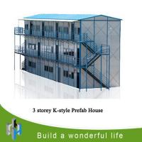 Quality china economic prefabricated house for family, low cost modular house, Cheap prefab homes for sale
