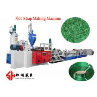 China Plastic PET Strapping Band Making Machine For Packing 100Kg per hour on sale