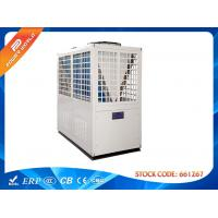 Quality High temperature air to water heat pump hot water up to 85 celsius for industry  13.8kw~82.6kw heating capacity for sale