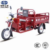 Quality 2015 hot sale China Jialing three wheel motorcycle of Zhuliche for sale