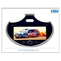 Quality Two DIN Car DVD Player for LIFAN 330 with GPS/BT/IPOD for sale