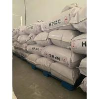 Quality HPMC Industry hydroxy propyl methyl cellulose for Dry Cement for sale