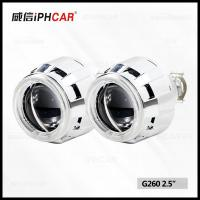 Quality 2.5 Inch Vision Auto Retrofit Headlight Hid Projector Lens CCFL Angel Eyes with Super Mini h1 Lens for sale
