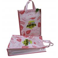 China 75gsm Cylinder Matt Coated Fabric Carrier Bags With Colorful Printing on sale
