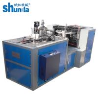 Quality Stable Paper Coffee Cup Making Machine 45-50pcs / Min Paper Cup Production Machine for sale