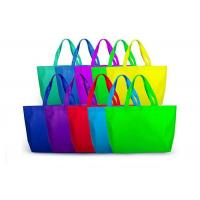 Quality Reusable PP Non Woven Bags Eco - Friendly Heat Sealing Type For Women Shopping for sale