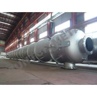 Quality Alloy C-22 Chemical Processing Equipment Tower Column for Acetic Acid Plant for sale