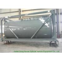 Buy cheap T14 ISO Tank Container 20FT For Chemical Trichlorosilane SiHCl3 , Silicochlorofo from wholesalers