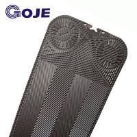 Quality 2246*746mm Heat Exchanger Heat Transfer Plates With Gasket 1.5 Heat Exchange Area MX25MA for sale