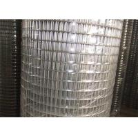 Quality Custom 1X1 Galvanized Welded Wire Mesh For Construction Usage / Poultry Wire Fence for sale