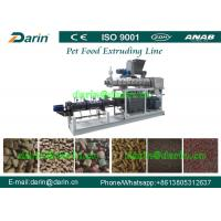 Buy Fish Pet Food Extruder production line , dog food maker machine at wholesale prices