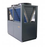 Quality Swimming Pools High Temperature Air Source Heat Pump For 80℃ Hot Water for sale