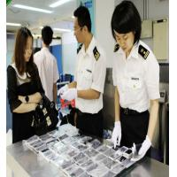 Shanghai Customs Broker Agent Service and Import Export trading Agency Customs clearance