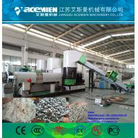 Quality two stage waste plastic recycling machine and granulation line/Plastic Recycling and Pelletizing Granulator Machine Pric for sale