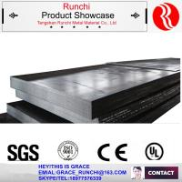Quality Coated Plain Carbon Hot Rolled Steel Plate for sale
