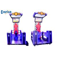 Buy Interesting Coin Operated Game Machine Real Person Of Boxing Champion at wholesale prices