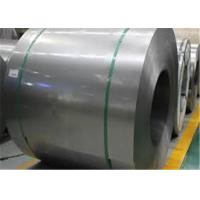Quality Good Welding Performance Cold Rolled Coil / Cold Rolled Sheet Metal Coil for sale
