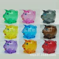 China Clear Money Safe Piggy Bank , Colorful Childrens Money Boxes Piggy Banks on sale