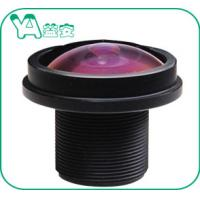 Quality 2.4mm Focal Length Camera Lens Optics Large Fixed Aperture F2.4 190°142°102° Wide Angle for sale
