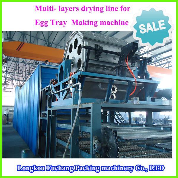 Semi-automatic egg tray making machinery /egg box forming machines whatsapp:0086-15153504975