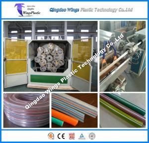 Quality PVC Garden Hose Production Line, Plastic PVC Garden Hose Machine, PVC Hose Line for sale