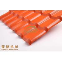 Quality Synthetic Resin Tile Making Machine / ASA Polymer Roof Tile Machine / PVC Roof Tile Machine for sale