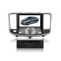 China  2 Din Car Touch Screen DVD Player with TV Tuner ,Cooling Fan for Nissan Teana on sale