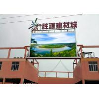 Quality Energy Saving P10 SMD Outdoor Led Display 35W Large Viewing Angle 1/4 Scan Mode for sale